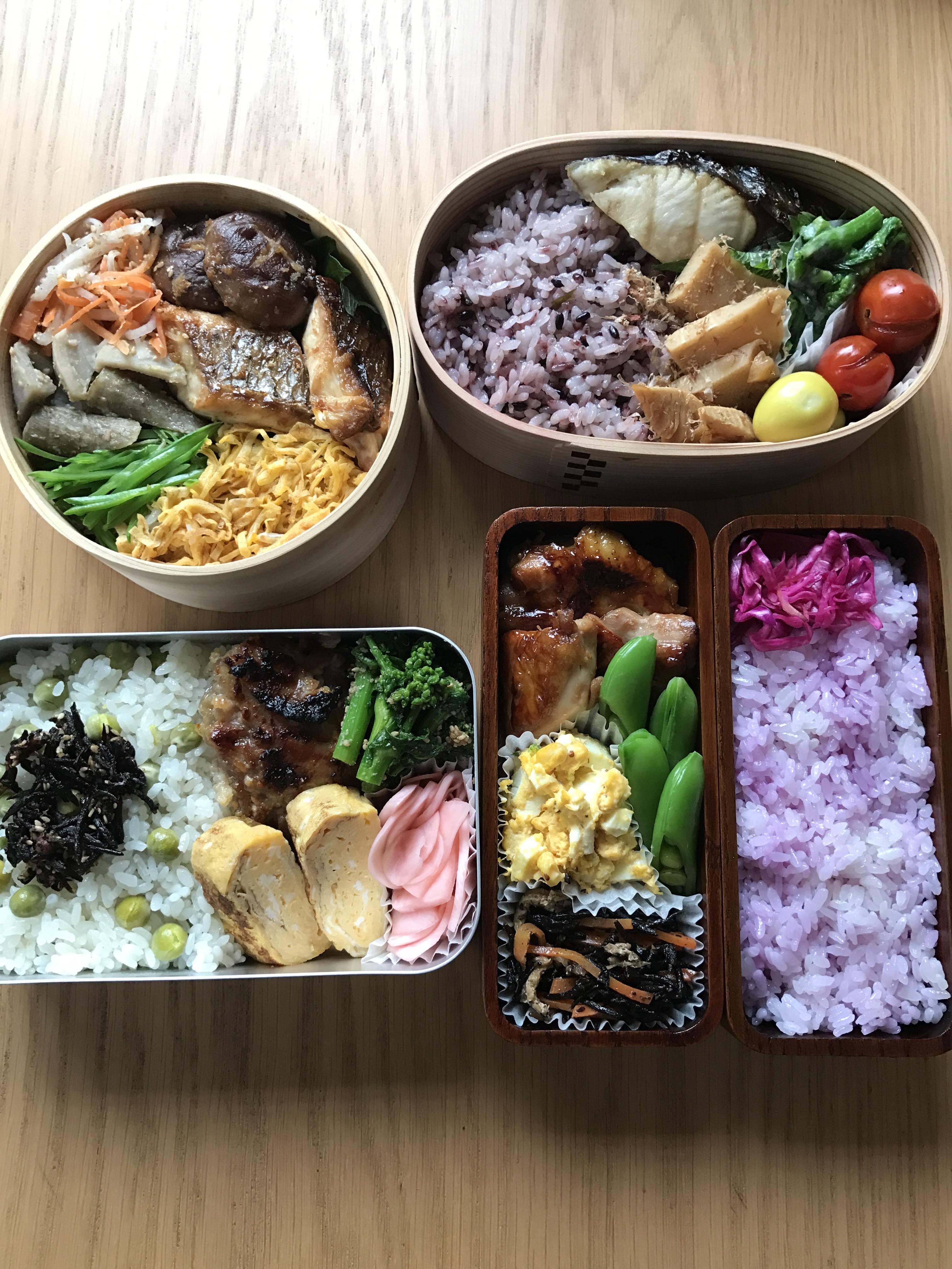 【新聞】日本経済新聞土曜日版日経プラスワン(3/18号)